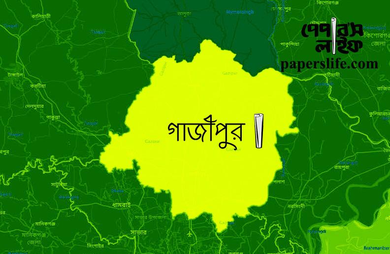 গাজীপুর, Gazipur District #paperslife