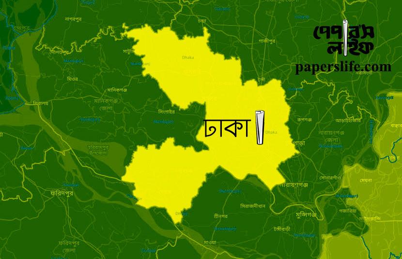 ঢাকা, Dhaka District #paperslife