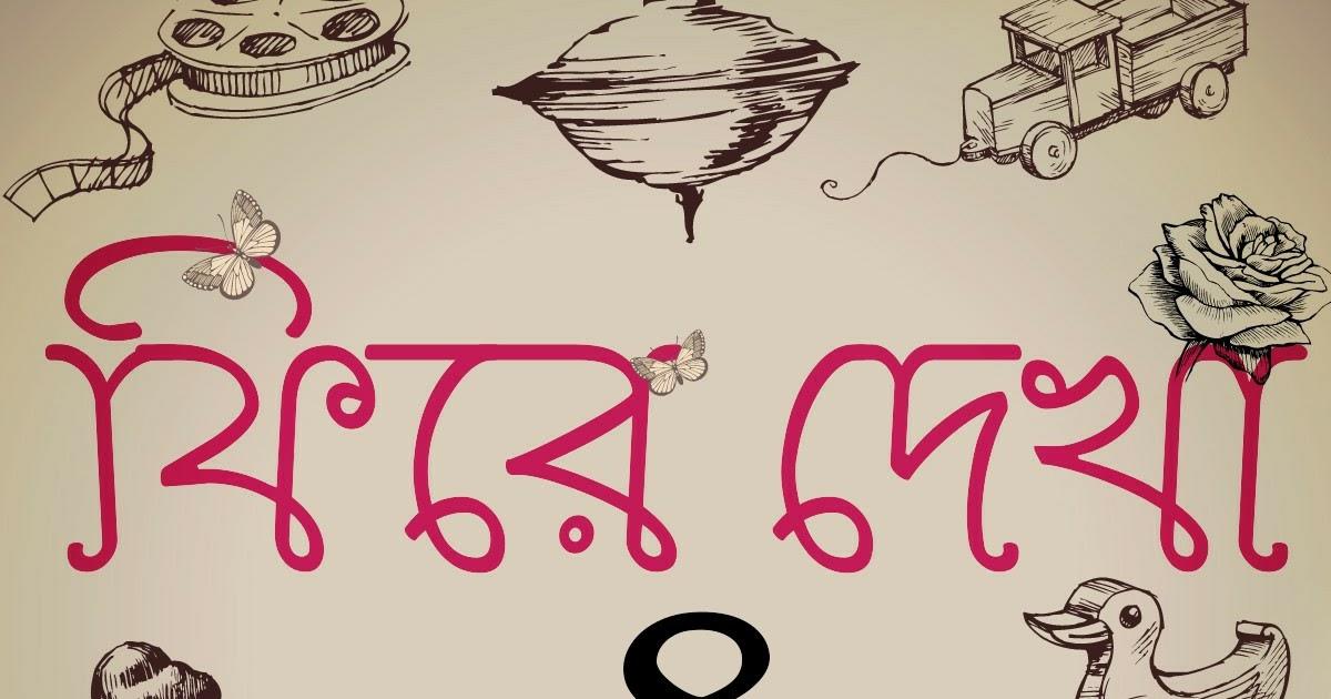 bdnews24 bangla newspaper, bangladesh news 24, bangla newspaper prothom alo, bd news live, indian bangla newspaper, bd news live today, bbc bangla news, bangla breaking news 24, prosenjit bangla movie, jeeter bangla movie, songsar bangla movie, bengali full movie, bengali movies 2019, messi vs ronaldo, lionel messi stats, messi goals, messi net worth, messi height