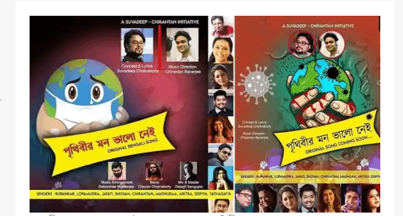 bdnews24 bangla newspaper, bangladesh news 24, bangla newspaper prothom alo, bd news live, indian bangla newspaper, bd news live today, bbc bangla news, bangla breaking news 24, prosenjit bangla movie, jeeter bangla movie, songsar bangla movie, bengali full movie, bengali movies 2019, messi vs ronaldo, lionel messi stats, messi goals, messi net worth, messi height