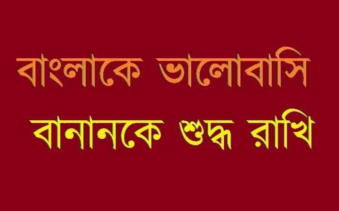 bdnews24 bangla newspaper, bangladesh news 24, bangla newspaper prothom alo, bd news live, indian bangla newspaper, bd news live today, bbc bangla news, bangla breaking news 24