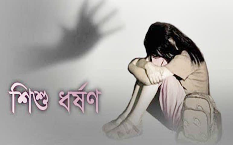 bdnews24 bangla newspaper, bangladesh news 24, bangla newspaper prothom alo, bd news live, indian bangla newspaper, bd news live today, bbc bangla news, bangla breaking news 24