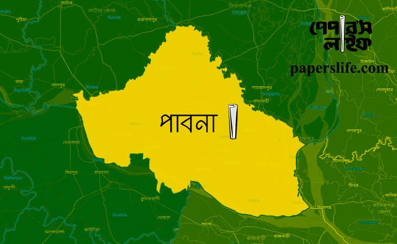 পাবনা, Pabna District #paperslife